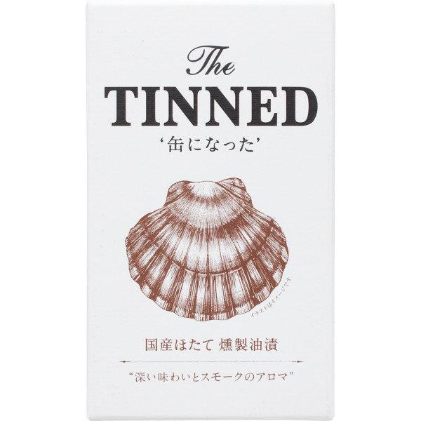 【ご自宅便】TINNED ほたて燻製油漬