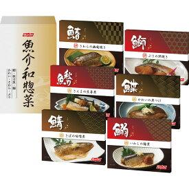 【お中元】ニッスイ レンジで簡単本格 魚介和惣菜セットNZ-30A