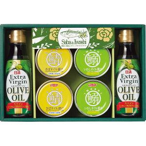 鯖缶と鰯缶とオリーブオイルのギフトSIO-30
