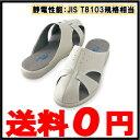 静電 サンダル P-02 S〜XL メンズ/レディース[静電気除去 静電気防止 静電靴 安全靴]