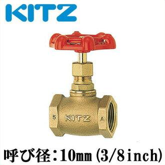 KITZ手套阀门A型停止阀门青铜制造100型10A(3/8B)[kittsu接缝管道的铺设零部件接缝煤气接缝金属零件]