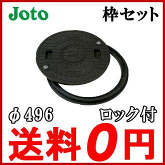 附帶有城東面技術的圓的框的耐圧窨井覆蓋物鎖頭的JT2-450B-1(直徑496mm載荷重量2000kg)[供Joto蓋凈化水箱使用的小型的合并凈化水箱範圍安排蓋子]