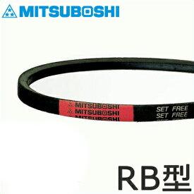 三ツ星ベルト Vベルト 平ベルト レッドラベル RB96/RB97/RB98/RB99/RB100