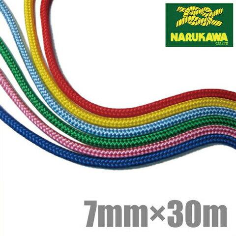 生川 パイレンカラーロープ 16打/7mm×30m [ロープチェーン なわとび 大人用 縄跳び 子供用 トレーニング用 カラーひも 紐 ダイエット]