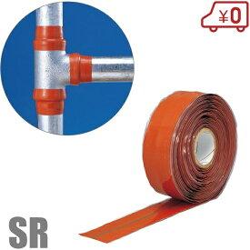 ユニテック SR-2 水漏れ 補修テープ アーロンテープ 幅25mm×長さ2000mmホース パイプ 配管 破損 防水 修理