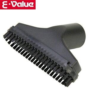 藤原産業 E-Value 乾湿両用掃除機 EVC-100P/EVC-200SCL/EVC-200PCL用 汎用ノズル