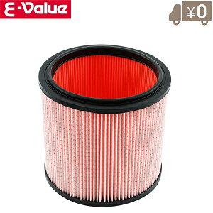藤原産業 E-Value 乾湿両用掃除機 EVC-200SCL/EVC-200PCL用 カートリッジフィルター