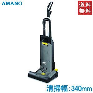 アマノ 業務用 カーペットクリーナー 掃除機 340mm 3.5L CW-380 オフィス 掃除 清掃用品