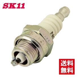 SK11 スパークプラグ No.4 BPM6A チェーンソー 発電機 農機具 刈払機