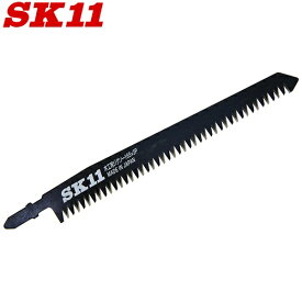 SK11 SMS-108V-15RLS用ジグソーブレード 165mm SJB-165W 替刃