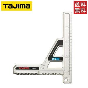 タジマ 丸鋸ガイド MRG-M90M 定規 モバイル 90度 長さ200mm 丸ノコ 丸のこガイド
