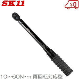 SK11 トルクレンチ 3/8 プレセット型 STR3-60 [自転車 タイヤ交換 工具 自動車 バイク]