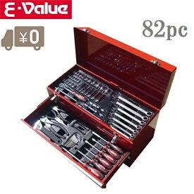 【送料無料】E-Value 工具セット ツールセット 自転車 バイク 車 整備工具 メンテナンス用品 EST-820R