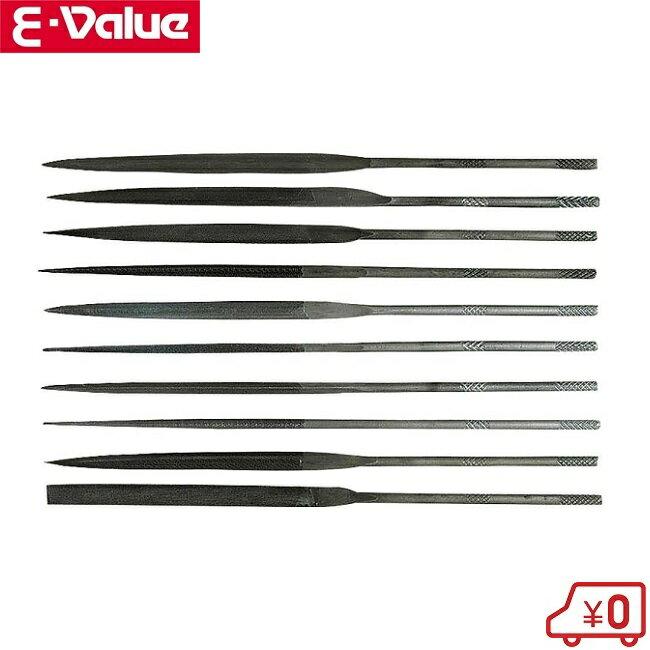 【送料無料/クリックポスト】E-Value やすり10本セット プラモデル ヤスリスティック やすり棒 鑢 工具