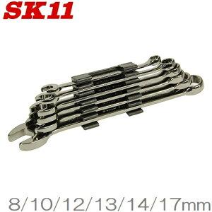 SK11 コンビネーションレンチセット ガンメタリック仕上 SMS-06GMS スパナセット 6本組 工具セット ツールセット