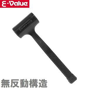 E-Value ハンマー ショックレスハンマーPVC EV-42 [ゴムハンマー ペグハンマー 金槌]