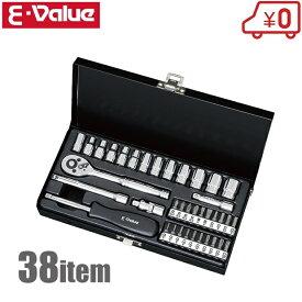 【送料無料】E-Value ソケットレンチセット ドライバービット 工具セット ツールセット ESR-2038M