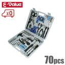 【送料無料】E-Value 工具セット ツールセット ETS-70M [作業セット DIY 日曜大工 家具組み立て 常備工具 セット 工具 工具箱セット ETS...