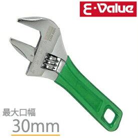 E-Value モンキーレンチ EWM-30SG ショートタイプ ワイド30mm [工具 モンキレンチ]