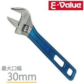 E-Value ワイドモンキーレンチ EWM-30B 最大口幅:30mm [工具 モンキレンチ]