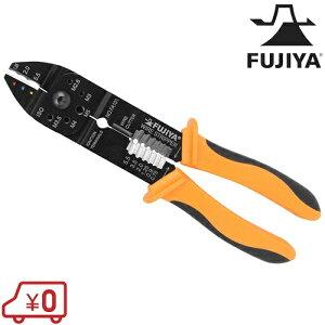 フジ矢 万能電工ペンチ FA101 [電線 ワイヤーカット ワイヤーストリッパー 圧着工具 切断工具]