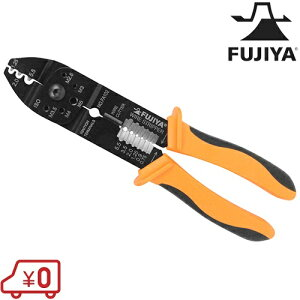 フジ矢 万能電工ペンチ FA102 [電線 ワイヤーカット ワイヤーストリッパー 圧着工具 切断工具]