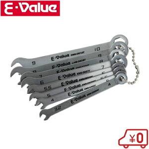 E-Value ミニスリムレンチセット 8本 EMS-08TSET スパナセット 工具セット ツールセット