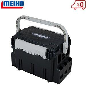 メイホウ 工具箱 ツールボックス ブラック BM-5000 工具入れ プラスチック ツールケース ツールチェスト 道具箱