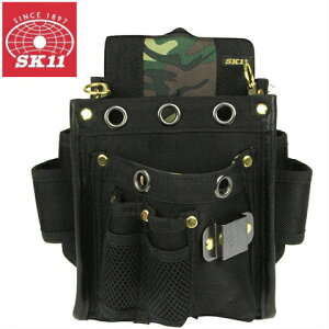 SK11 腰袋 電工袋 2段ポケット付工具差し SCB-6 迷彩柄 [工具袋 おしゃれ 釘袋 プロ仕様 ベルト通し付き バッグ]