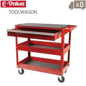 【送料無料】E-Value ツールワゴン ツールカート 2段/収納付 ETR103R [ツールチェスト 工具箱 ツールボックス おしゃれ 大容量]
