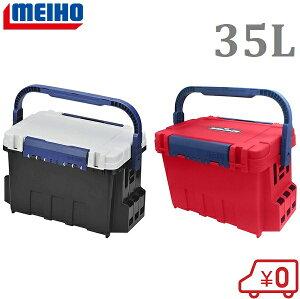 メイホウ 工具箱 ツールボックス バケットマウス BM-9000 レッド/ブラック 大型 工具入れ プラスチック ツールケース 道具箱 電動丸鋸