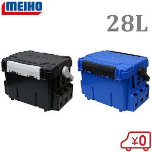 メイホウ 工具箱 ツールボックス バケットマウス BM-7000 ブルー/ブラック 大型 工具入れ プラスチック ツールケース 道具箱 電動丸鋸