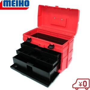 メイホウ 工具箱 ツールボックス トレンディ 8200 大型 工具入れ プラスチック ツールケース ツールチェスト 道具箱