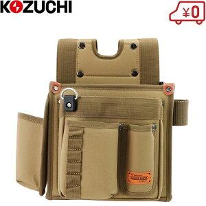 コヅチ 腰袋 工具差し 仮枠釘袋 KCP-7 大工 小物入れ ツールケース おしゃれ