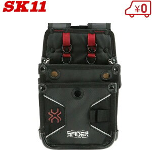SK11 腰袋 インナーポケット付 SPD-HG6-JY 工具差し 電工袋 工具袋 おしゃれ 釘袋