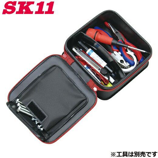 SK11 EVA 工具ボックス ツールボックス 工具バッグ 工具バック 工具ケース 工具入れ ツールバッグ パーツケース ツールケース 釘袋