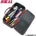 SK11 EVA 工具ボックス ツールボックス 大 [工具バッグ 工具ケース 工具バック 工具入れ ツールバッグ パーツケース …