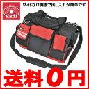 【送料無料】SK11 工具バッグ 工具バック ツールバッグ STB-HB-400 ショルダーベルト付 [プロ仕様 ガーデニングバッグ 工具入れ 工具箱]