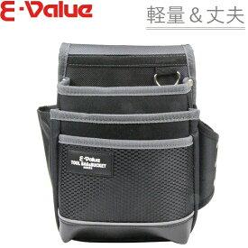 SK11 腰袋 3段 EDK-2D GR [工具差し ツールケース 大工道具 工具袋 ベルト プロ 工具入れ おしゃれ]