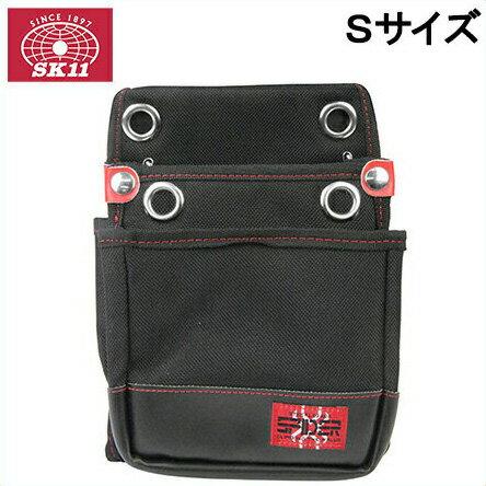 SK11 鳶用 腰袋 インナーポケット付 SPD-JY02-B Sサイズ[おしゃれ 電動 プロ 工具袋 大工道具 小物入れ]