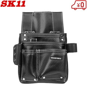 SK11 腰袋 カーボンレザー&牛本革 SK-CLK-H 工具差し 大工 釘袋 工具入れ 工具袋 工具バッグ ツールバック