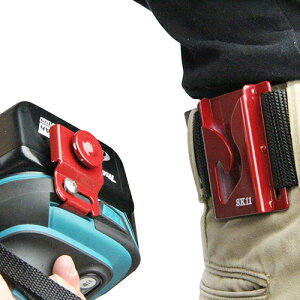 SK11日立マキタインパクト用スイングホルダーSISH赤/黒[電動充電インパクトドライバー工具差し]