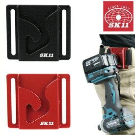 SK11 日立 マキタ インパクト用スイングホルダー SISH 赤/黒 [電動 充電 インパクトドライバー 18V 工具差し]
