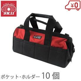 SK11 工具バッグ 工具バック ツールバッグ 工具入れ STB-450 [ツールバック おしゃれ 黒 ハンドバッグ メンズ]