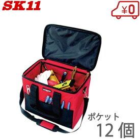 【送料無料】SK11 工具バッグ 工具バック ツールバッグ SKB-PDX ショルダーベルト付 [折りたたみ エコバッグ レジカゴ]