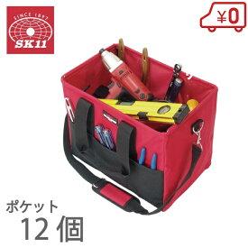 【送料無料】SK11 工具バッグ 工具バック ツールバッグ SKB-P ショルダーベルト付 [折りたたみ エコバッグ レジカゴ]