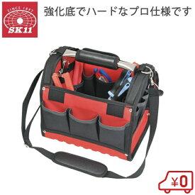 【送料無料】SK11 工具バッグ 工具バック ツールバッグ ツールキャリーバックPRO STC-HB-S [工具入れ 工具差し プロ仕様]