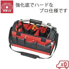 【送料無料】SK11 工具バッグ 工具バック ツールバッグ ツールキャリーバックPRO STC-HB-M ショルダーベルト付 [長尺工具 工具入れ 工具差し プロ仕様]