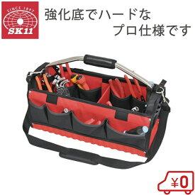 【送料無料】SK11 工具バッグ 工具バック ツールバッグ ツールキャリーバックPRO STC-HB-L [長尺工具 工具入れ 工具差し プロ仕様]