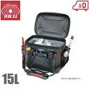 SK11 工具バック 工具バッグ ツールバッグ ショルダーベルト付 STB-HARD-S [プロ仕様 ガーデニングバッグ 工具入れ 工…